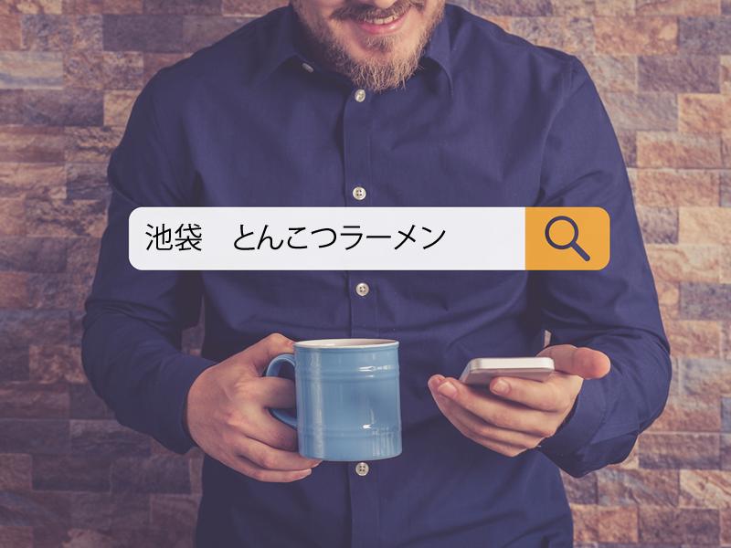 どの検索キーワードで上位表示させたいですか?