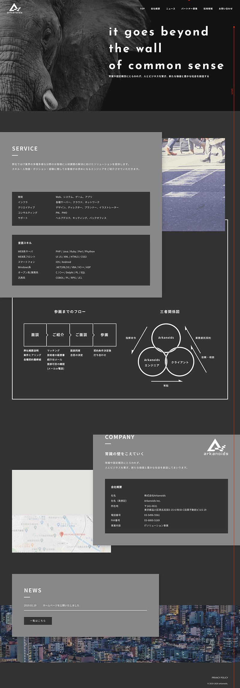 TOPページデザイン