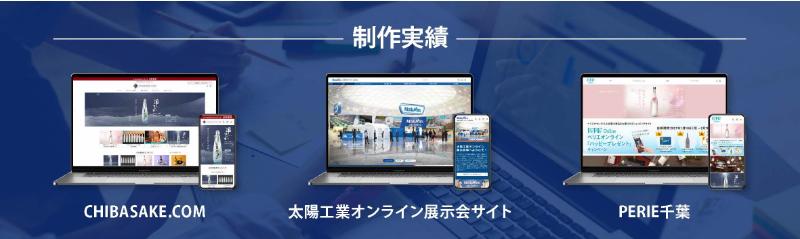 チームNext!のShopifyを活用したオンラインショプ(ECサイト)の制作事例